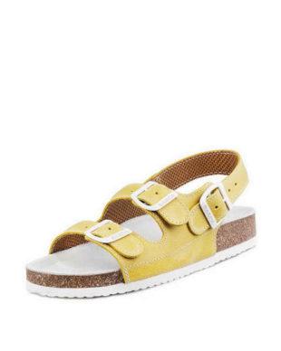Dětské sandály ve žluto-bílém provedení